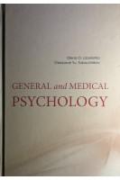 General and Medical Psychology (Загальна і медична психологія). Lazurenko O.O. Tabachnikov O.Y. ( Лазуренко О.О. Табачников О.Ю.). Книга Плюс