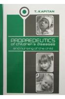 Propaedeutics of children's deseases and nursing of the child (Пропедевтика дитячих хвороб з доглядом за дітьми. Kapitan T. (Капітан Т.). Винница