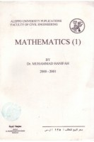 Mathematics (БУ). Muhammad Hanifah