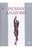 Human Anatomy: textbook (Анатомія людини: підручник). Cherkasov VG. (Черкасов В.Г.). Нова книга