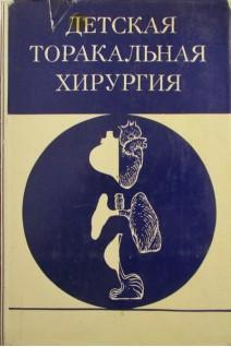 pdf homéoopathie pratique et