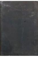 Учебник внутренних болезней (БУ). Гельштейн Э.М.. Москва