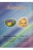 Embryology (БУ). Abdel Fattah Al-Ibiatry