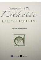 Esthetic dentistry (Естетична стоматологія) Том 1 (Офіційний журнал). Alessandro Devigus. ГалДент