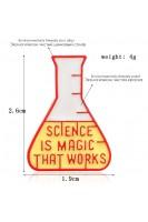 Брошь. Наука это волшебство которое работает