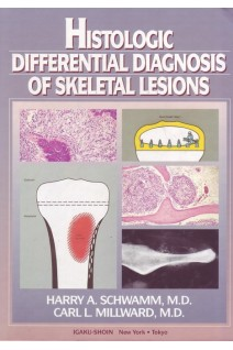 Histologic Differential Diagnosis of Sceletal Lesions (БУ). Schwamm H.A.. Igaku-Shoin