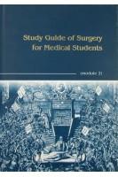 Study Guide of Surgery for Medical Students (modul 2) (Навчальний посібник з хірургії (модуль 2)). Bezrodny Boris (Безродний Б.). Книга Плюс