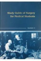 Study Guide of Surgery for Medical Students (modul 4) (Хірургія). Bezrodny Boris (Безродний Б.). Книга Плюс